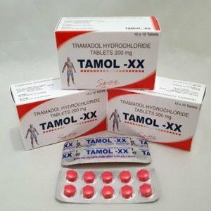 Buy Ultram Tramadol 200 mg online